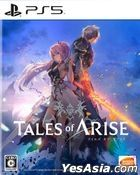 Tales of ARISE (通常版) (日本版)