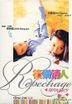 Repechage (DVD) (Hong Kong Version)