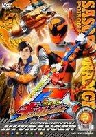Uchu Sentai Kyuranger Vol.2 (DVD) (Japan Version)