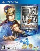 Shin Sangoku Musou 7 Empires (Japan Version)