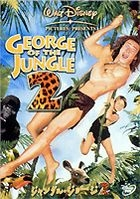 GEORGE OF THE JUNGLE 2 (Japan Version)