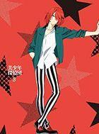 Pretty Boy Detective Club Vol.3 (DVD) (Limited Edition)(Japan Version)