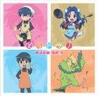 Tora Dora! DJCD SP.1 (Japan Version)