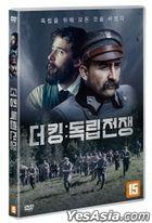 THE MARSHAL (DVD) (Korea Version)