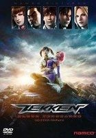 Tekken: Blood Vengeance (DVD) (English Dubbed) (Japan Version)