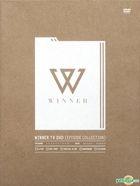 Winner TV DVD [Episode Collection] (4DVDs + 2 Photobooks)