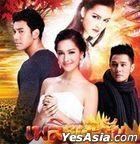 Pleng Tawan (2015) (DVD) (Ep. 1-15) (End) (Thailand Version)