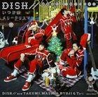 Itsuka wa Merry Christmas (Normal Edition)(Japan Version)