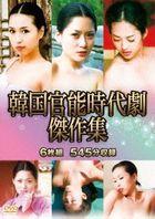 Kankoku Kanno Jidaigeki Kessaku Shu (DVD)(Japan Version)