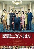 Hit Me Anyone One More Time (Blu-ray) (Normal Edition) (Japan Version)