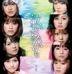 Naichaukamo (Jacket A)(SINGLE+DVD)(First Press Limited Edition)(Japan Version)