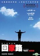 The Way Home (2010) (DVD) (Hong Kong Version)