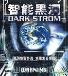Dark Storm (VCD) (Hong Kong Version)