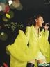 Close To You Concert Live Karaoke (DVD)