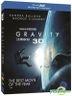 Gravity (Blu-ray) (2-Disc) (3D + 2D) (Korea Version)