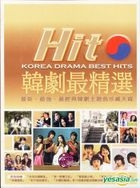 Korea Drama Best Hits (Taiwan Version)