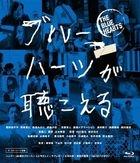 The Blue Hearts (Blu-ray+DVD) (Japan Version)