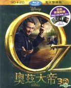 Oz: The Great and Powerful (2013) (Blu-ray) (3D + 2D) (Taiwan Version)