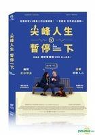 A Man In A Hurry (2018) (DVD) (Taiwan Version)