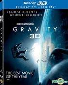 Gravity (2013) (Blu-ray) (2D + 3D) (Hong Kong Version)