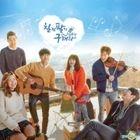 Sing Again, Hera Gu OST (Mnet TV Drama)