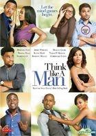 Think Like A Man (2012) (DVD) (Hong Kong Version)