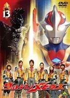 Ultraman Mebius (Vol.13) (DVD) (Japan Version)