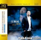 The Sound Of Music (HQCD) (China Version)