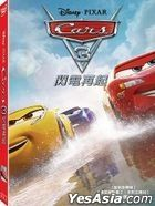 Cars 3 (2017) (DVD) (Taiwan Version)