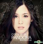 Pandora (CD+DVD)(China Version)