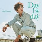Day by Day [Type C] (First Press Limited Edition) (Japan Version)