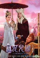 西游记女儿国 (2018) (DVD) (台湾版)