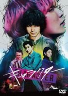 Character (DVD)  (Japan Version)