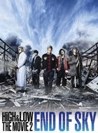 HiGH & LOW THE MOVIE 2: END OF SKY (2Blu-ray) (Deluxe Edition) (Japan Version)