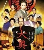 The Lady Shogun and Her Men (Blu-ray) (Normal Edition) (Japan Version)