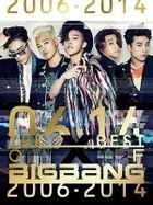 THE BEST OF BIGBANG 2006-2014 (3CDs+2DVDs) (Japan Version)