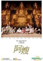 Mob Sister aka: Ah Sou (DTS Version) (Hong Kong Version)