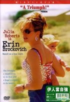 Erin Brockovich (2000) (DVD) (Hong Kong Version)