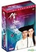 A Chinese Ghost Story Trilogy (DVD) (Digitally Remastered & Restored) (Hong Kong Version)