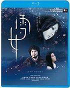 Snow Woman (Blu-ray) (Special Priced Edition) (Japan Version)