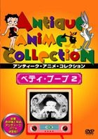BETTY BOOP 2 (Japan Version)