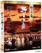 黃飛鴻之三: 獅王爭霸 (1993) (Blu-ray) (4K Ultra-HD Remastered Collection) (香港版)