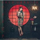 Freesia  (SINGLE+DVD)  (First Press Limited Edition) (Japan Version)