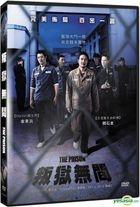 The Prison (2017) (DVD) (Taiwan Version)