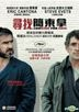 Looking For Eric (DVD) (Hong Kong Version)