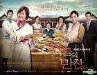 Banquet of the Gods (DVD) (End) (Multi-audio) (English Subtitled) (MBC TV Drama) (Singapore Version)