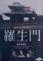 Rashomon (DVD-9) (China Version)
