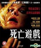 The Card Player (DVD) (Hong Kong Version)