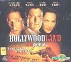 Hollywoodland (VCD) (Hong Kong Version)