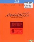 新世紀福音戰士 - 新劇場版 : 破 (Blu-ray) (美國版)
